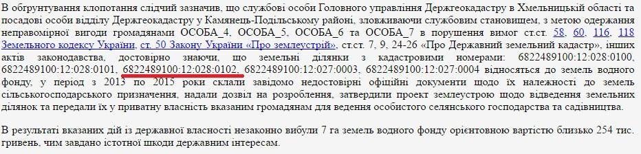 2016-11-29_135856