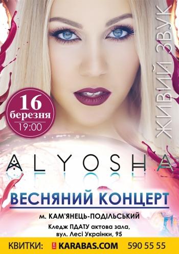 alyosha-concert
