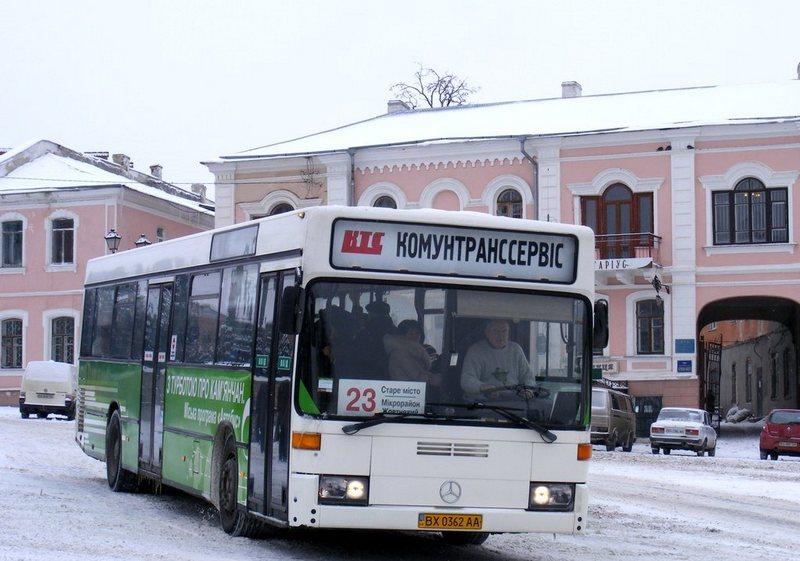 komunalnyj transport
