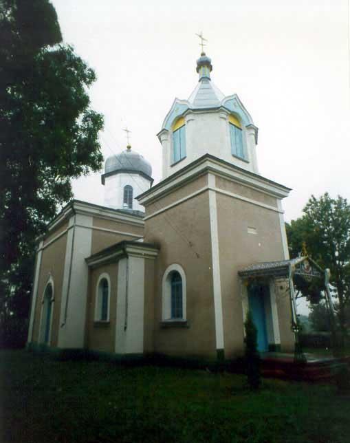 krushanivka