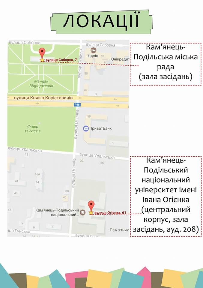 media-forum-loc1