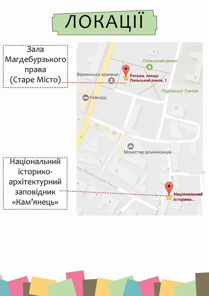 media-forum-loc2