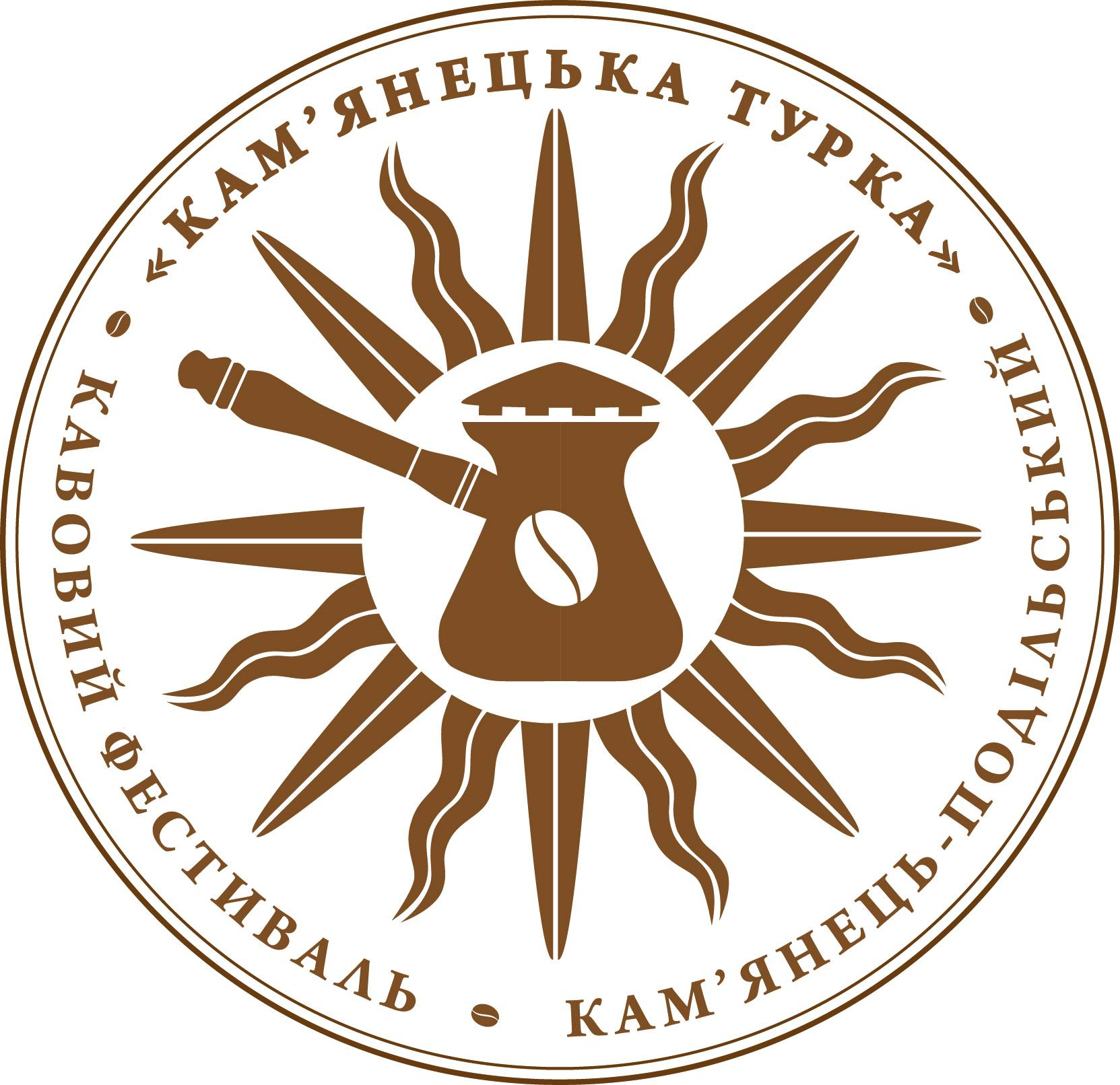 turka2