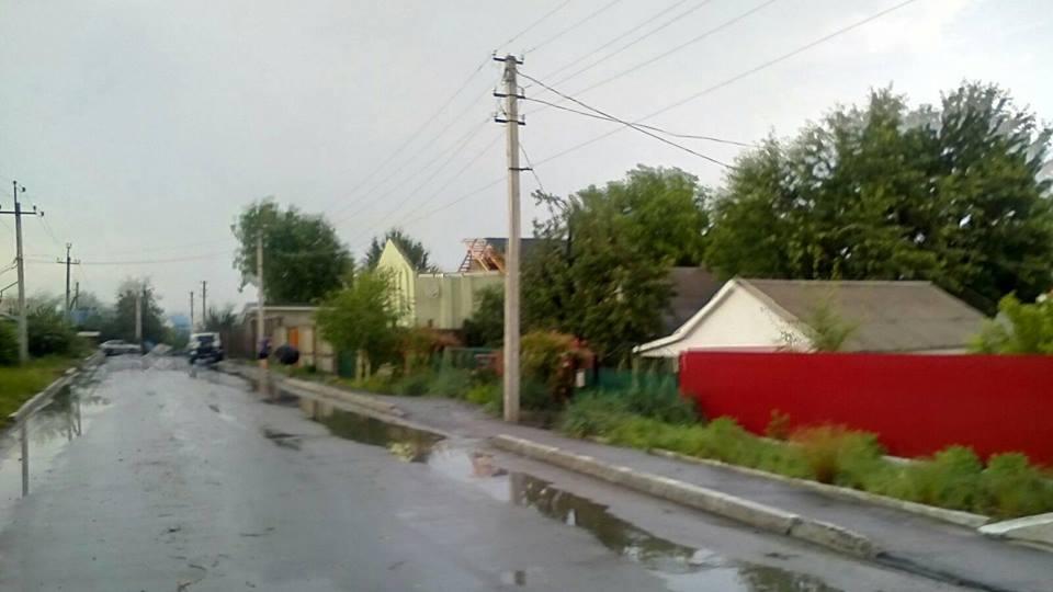 kamyanka