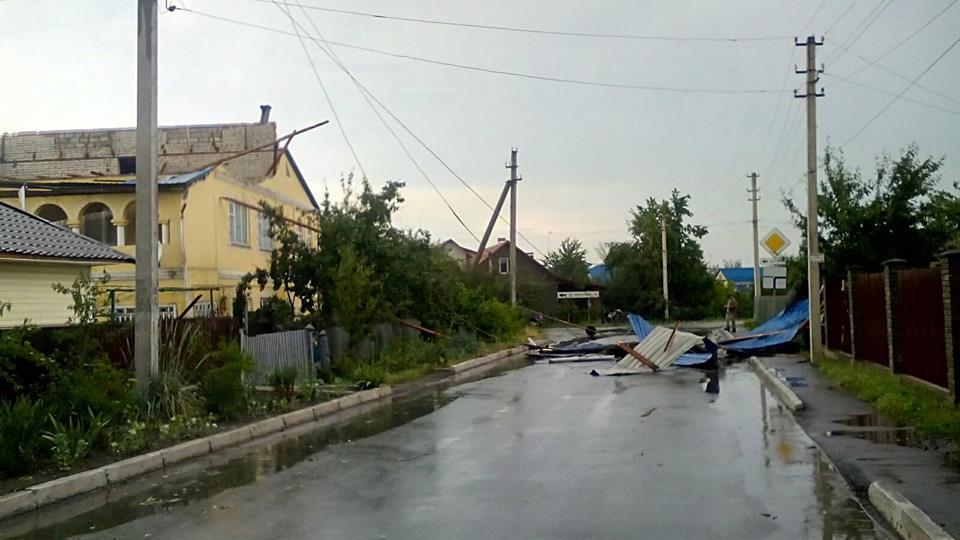 kamyanka1
