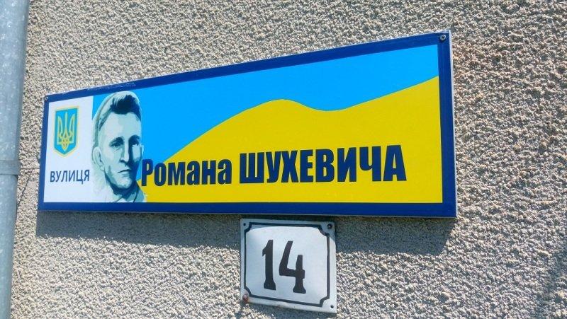 shyhevych