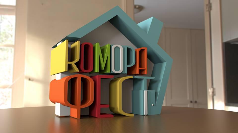komora4