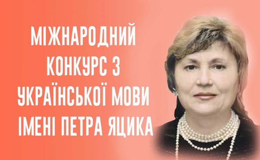 lupijchuk2