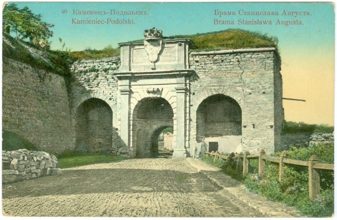 fortecia31
