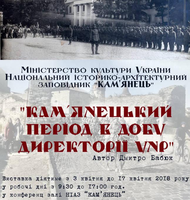 fotokolazh2018