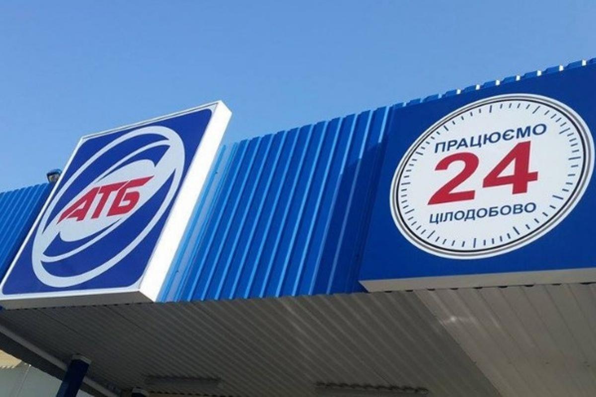 У Франківську демонтують рекламу популярної мережі супермаркетів