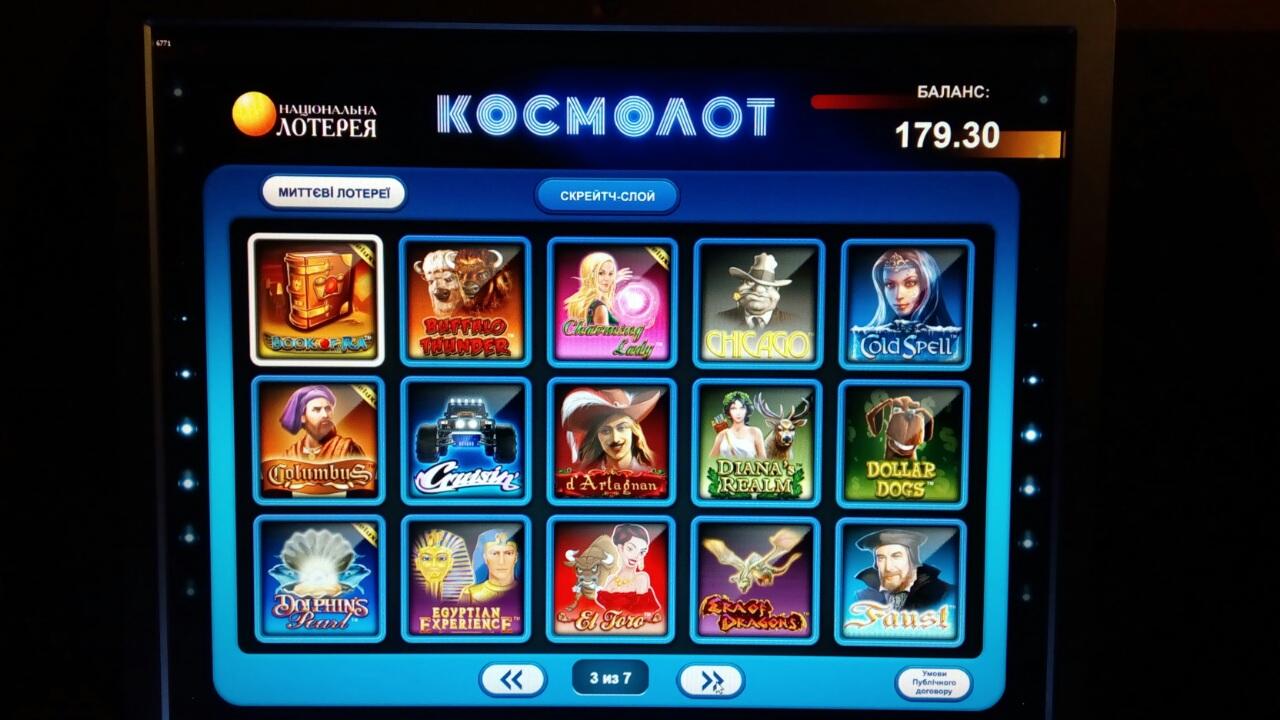 Игровые автоматы играть в демо игры техасский покер играть онлайн