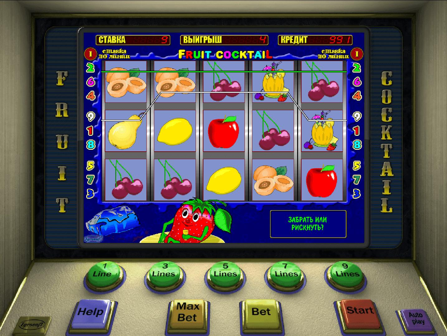 Скачать слот игрового автомата бесплатно играть в игровые автоматы бесплатно слоты